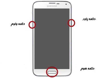 اسکرین شات در گرفتن در گوشی های اندروید
