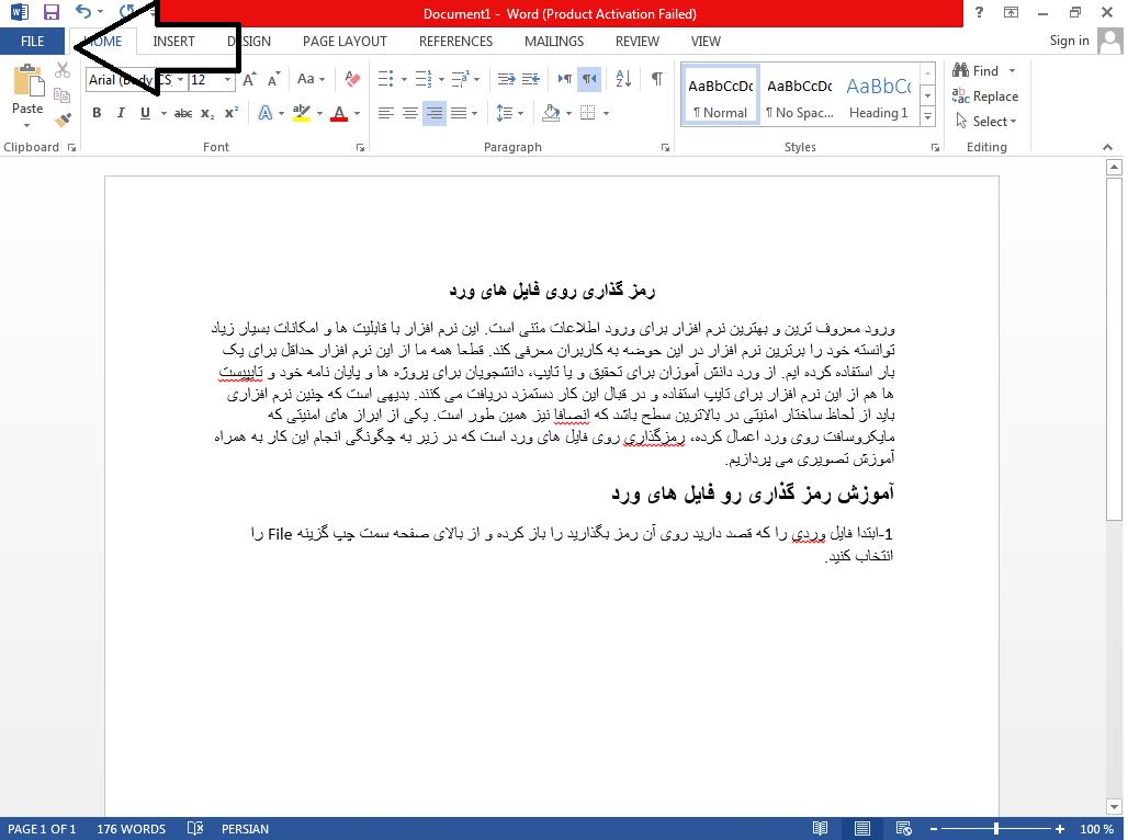 آموزش رمز گذاری روی فایل های ورد word